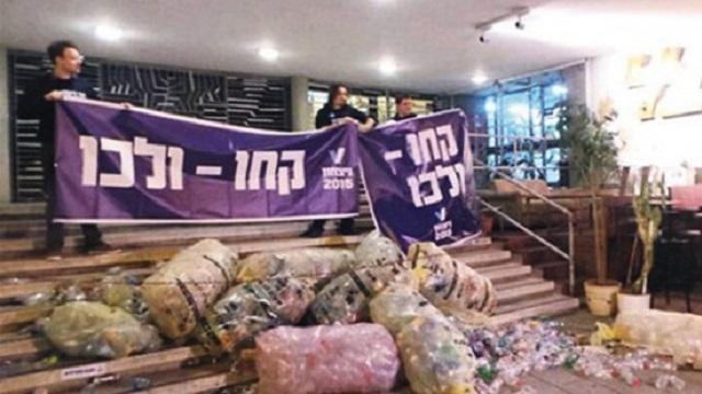 Netanyahu'nun eşi, şişe parasını cebine atmış