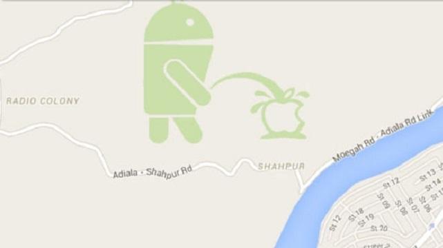 Google Maps'te esrarengiz görüntü