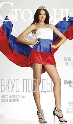 Rus kraliçeyi zora sokan poz