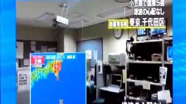 Japonya'daki deprem anları kameraya böyle yansıdı!