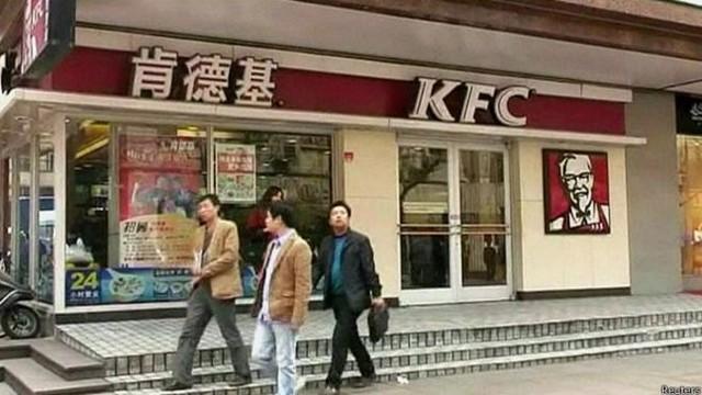 KFC 8 bacaklı tavuk mu kullanıyor?