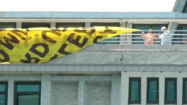 İBB çatısında eylem yapıp canlı yayınladılar