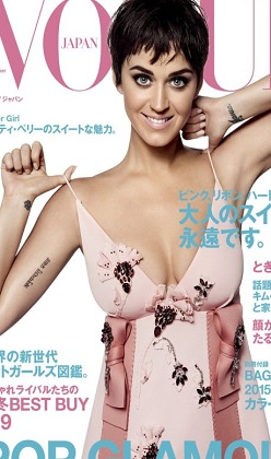 Katy Perry Vogue Magazine'de!